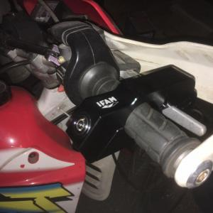 Antivol ifam levier de frein rpm pour moto cross quad velo trottinnette electrique