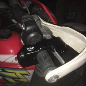 Antivol ifam levier de frein rpm pour quad moto cross velo trottinnette electrique