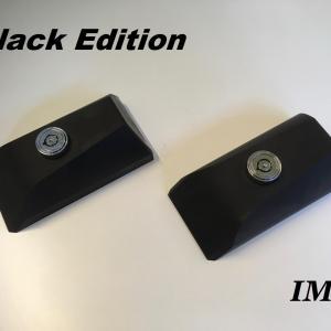 Antivol pour vehicule utilitaire et ambulance imc black edition 2321 2333 verrou fuyant noir
