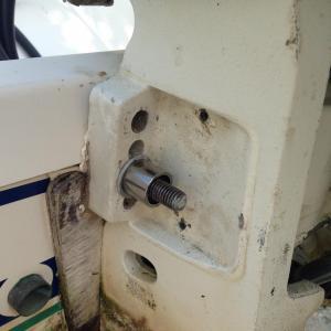 Antivol moteur bateau,  mc gard