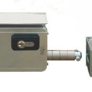 Serrure electrique 7905 v06 harpon rotatif pour portail coulissant