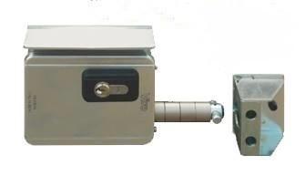 Serrure electrique VIRO 7905 V09 Harpon rotatif pour portail coulissant