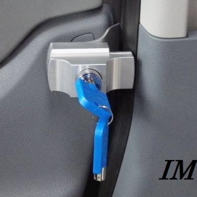 Serrure interieure à clé pour porte avant de camping-car Fiat Ducato  IMC 1827 (2 serrures)
